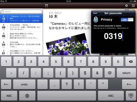 app_life_chronicle_13.jpg