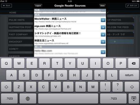 app_news_pulse_news_reader_6.jpg