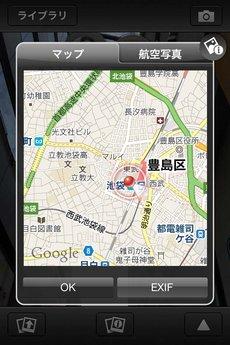 app_photo_procamera_11.jpg