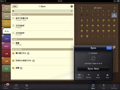 app_prod_2do19.jpg