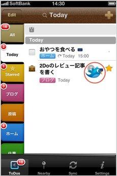 app_prod_2do_11.jpg