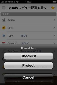 app_prod_2do_6.jpg