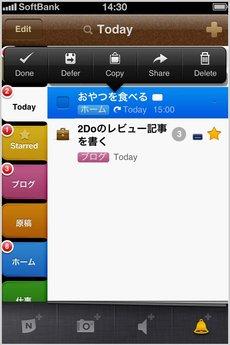 app_prod_2do_9.jpg