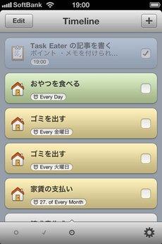 app_prod_task_eater_10.jpg