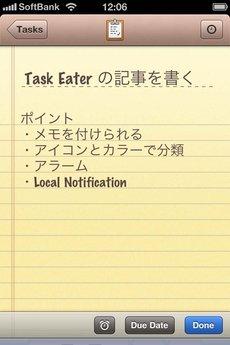 app_prod_task_eater_5.jpg