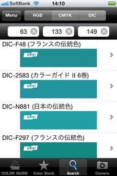 app_ref_colorguide_11.jpg