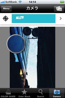 app_ref_colorguide_13.jpg