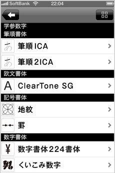 app_ref_moji_no_techo_10.jpg