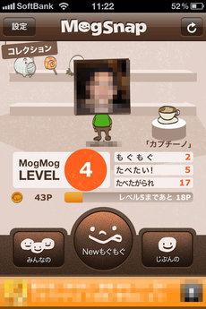 app_sns_mogsnap_2.jpg