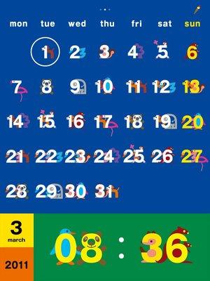 app_edu_kanoncalendar_clock_1.jpg