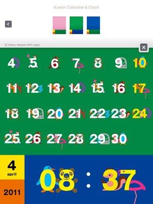 app_edu_kanoncalendar_clock_4.jpg