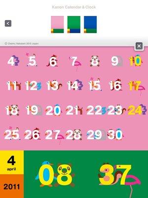 app_edu_kanoncalendar_clock_5.jpg