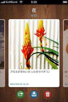 app_prod_notica_7.jpg