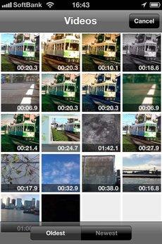 app_ent_vimeo_8.jpg