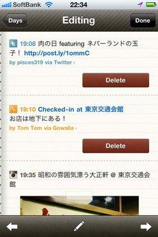app_life_momento_8.jpg