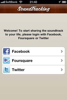 app_music_soundtracking_1.jpg