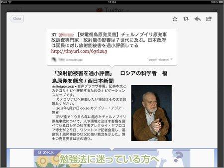 app_news_flipboard_14.jpg