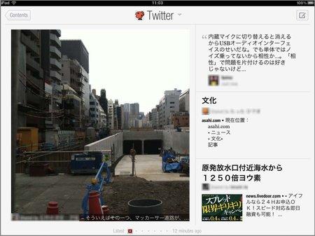 app_news_flipboard_7.jpg