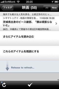 app_news_rss_flash_g_17.jpg
