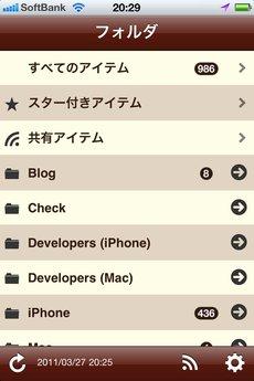app_news_rss_flash_g_22.jpg