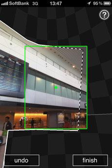 app_photo_photosynth_4.jpg