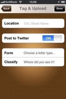 app_photo_typeplace_6.jpg