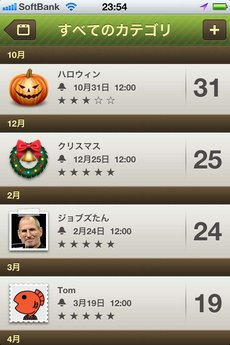 app_prod_happy-days_13.jpg
