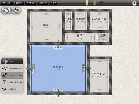 app_prod_home_design_3d_2.jpg
