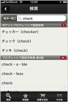 app_ref_kotobank_15.jpg