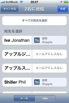 app_util_flickaddress_11.jpg