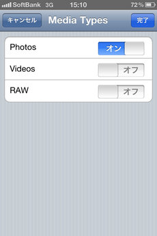 eyefi_direct_mode_8.jpg