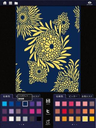 app_book_wanoiro_3.jpg