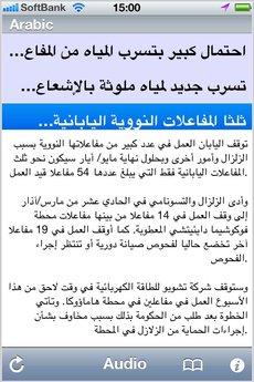 app_edu_flnews_8.jpg