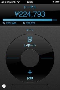 app_fin_moneytron_6.jpg