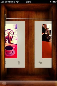 app_photo_swankolab_12.jpg