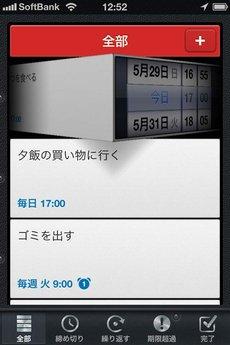 app_prod_3do_4.jpg