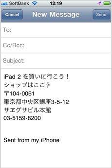 app_prod_textexpander_5.jpg