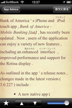app_ref_ruby_reader_10.jpg