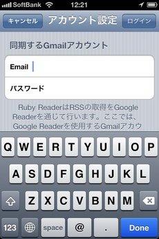 app_ref_ruby_reader_2.jpg