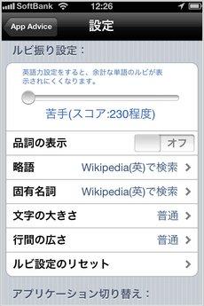 app_ref_ruby_reader_9.jpg