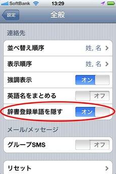 app_util_renrakusaki_plus_13.jpg