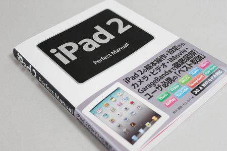 ipad2_perfect_manual_0.jpg