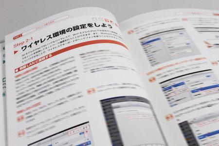 ipad2_perfect_manual_2.jpg