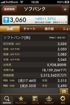 app_fin_yahoo_finance_2.jpg
