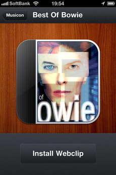 app_music_musicon_3.jpg