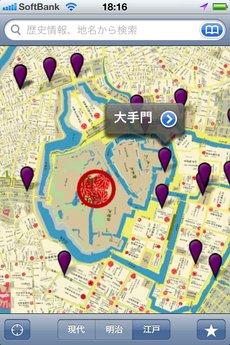 app_navi_konjaku_sanpo_1.jpg