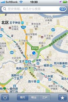 app_navi_konjaku_sanpo_11.jpg