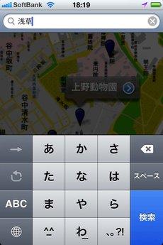 app_navi_konjaku_sanpo_9.jpg