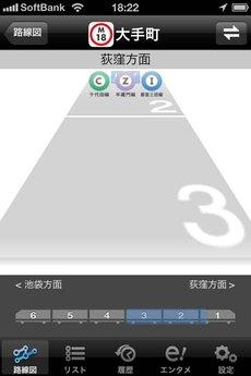 app_navi_metro_touch_6.jpg