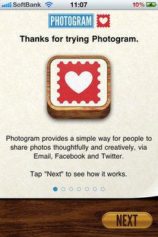 app_photo_photogram_1.jpg
